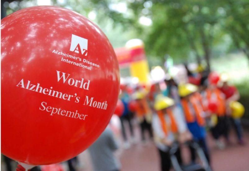 9月21日は世界アルツハイマーデー
