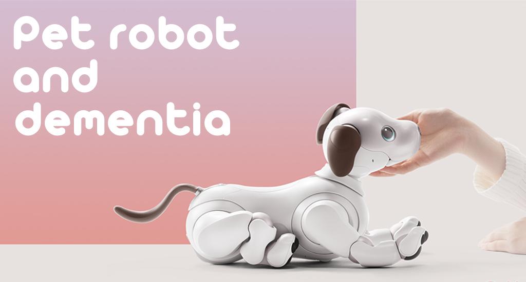 認知症予防にペットロボットが有効!?
